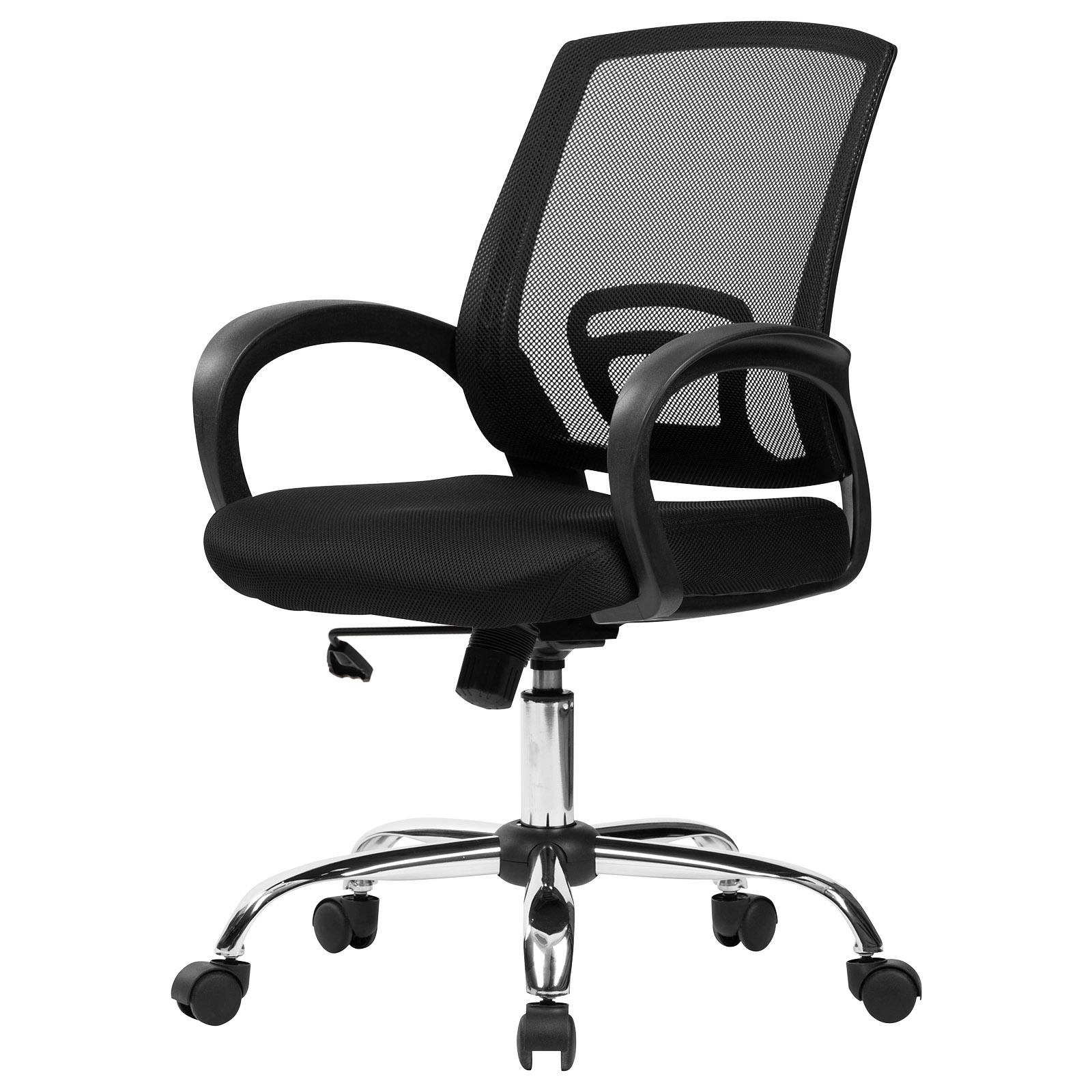 Bürostuhl Drehstuhl mit Wippfunktion Schreibtischstuhl drehbar ...