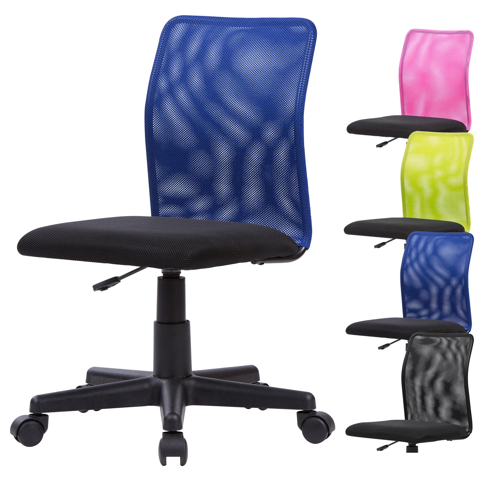 Chaise De Bureau Pivotante En Simili Cuir Linge Nylon